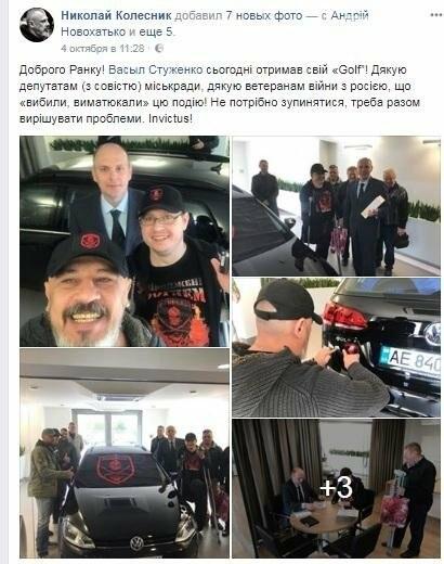 """Тяжело раненный в АТО экс-боец БТО """"Кривбасс"""" приобрел автомобиль (ФОТО), фото-1"""