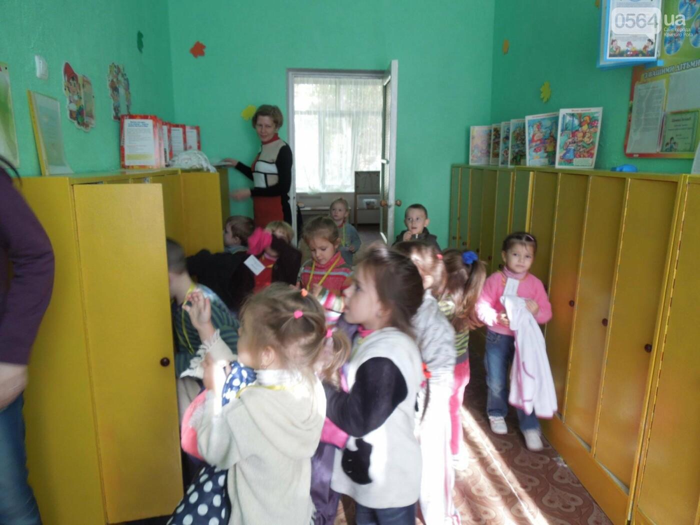 Криворожских детей учили эвакуироваться из горящих школ и детсадов (ФОТО), фото-6