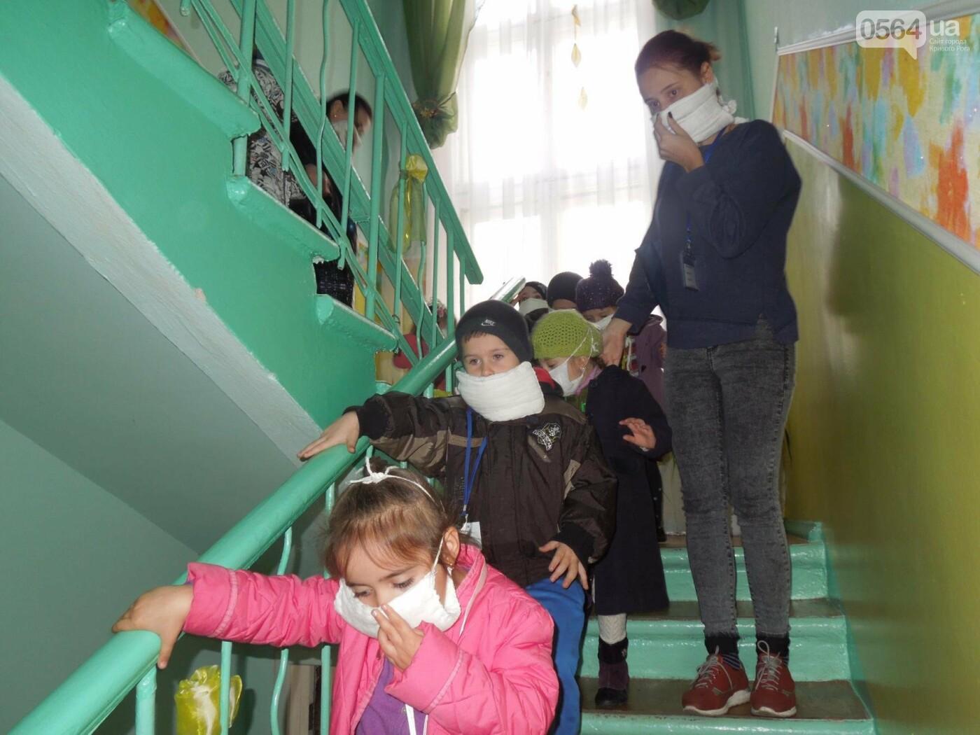 Криворожских детей учили эвакуироваться из горящих школ и детсадов (ФОТО), фото-7