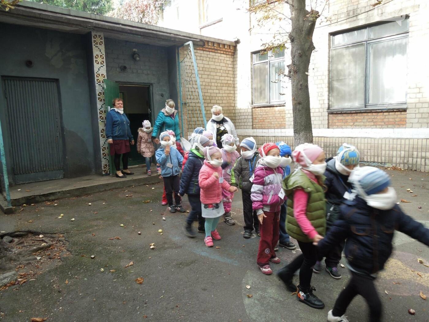 Криворожских детей учили эвакуироваться из горящих школ и детсадов (ФОТО), фото-5