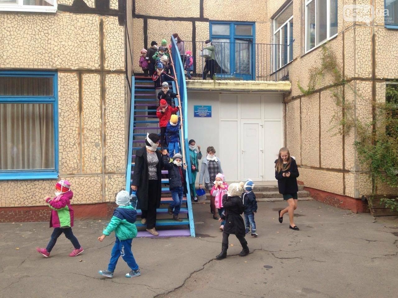 Криворожских детей учили эвакуироваться из горящих школ и детсадов (ФОТО), фото-4