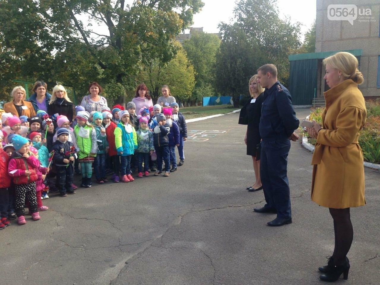 Криворожских детей учили эвакуироваться из горящих школ и детсадов (ФОТО), фото-2