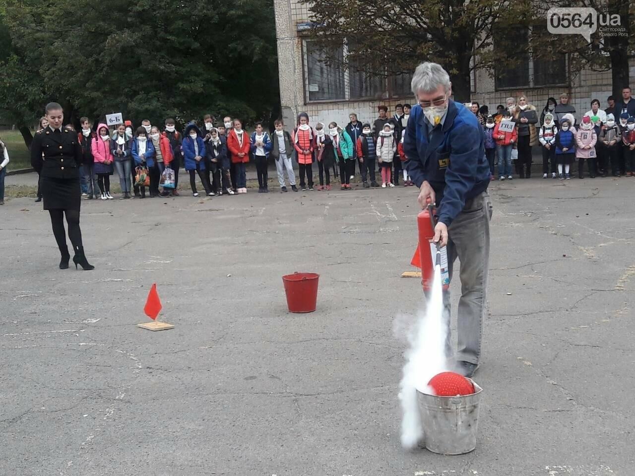 Криворожских детей учили эвакуироваться из горящих школ и детсадов (ФОТО), фото-1