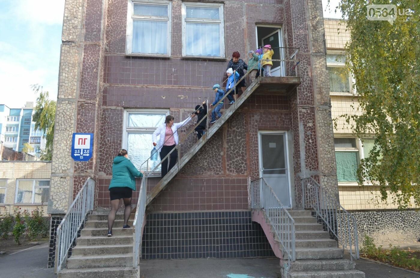 Криворожских детей учили эвакуироваться из горящих школ и детсадов (ФОТО), фото-18