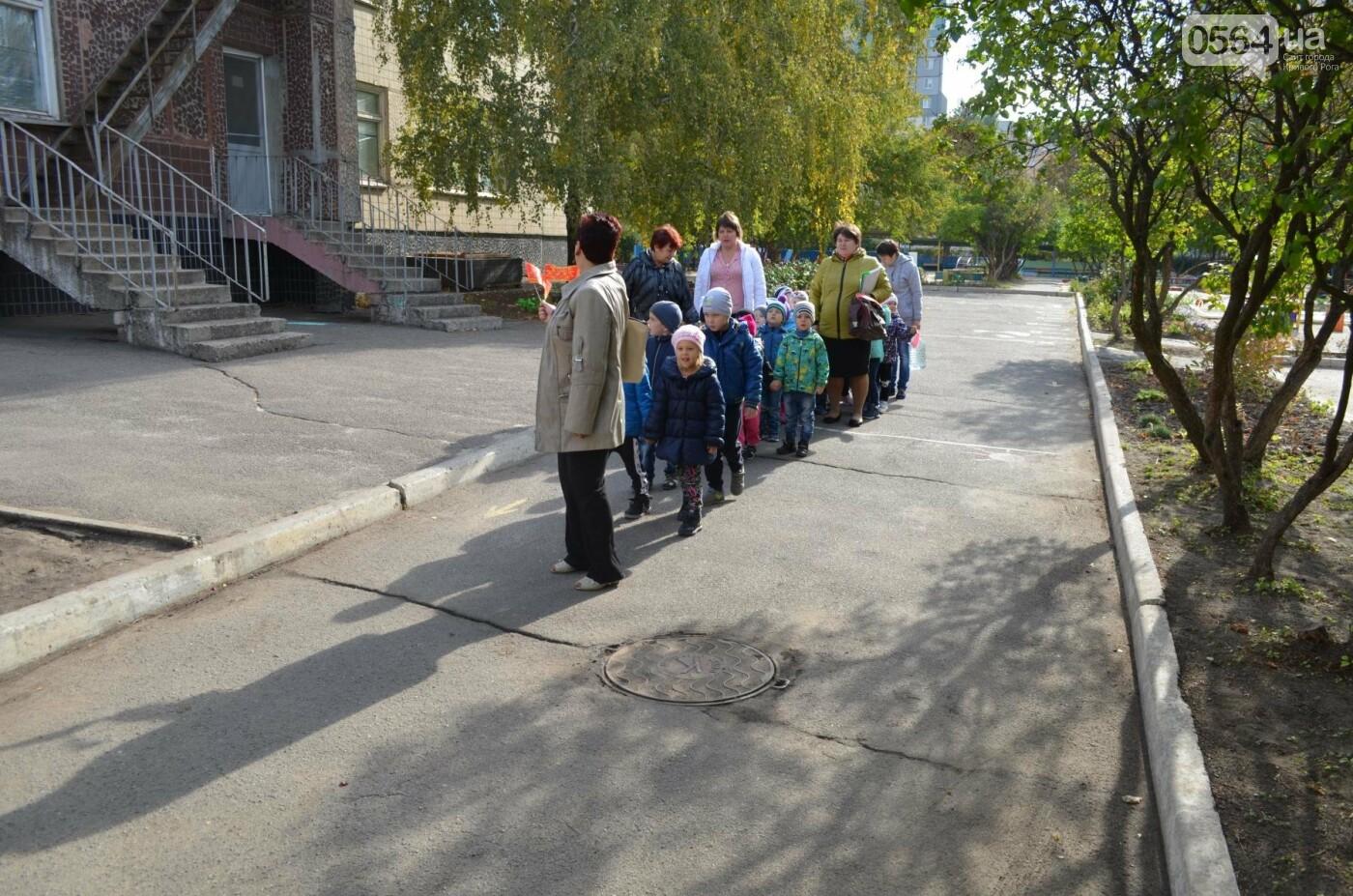 Криворожских детей учили эвакуироваться из горящих школ и детсадов (ФОТО), фото-21