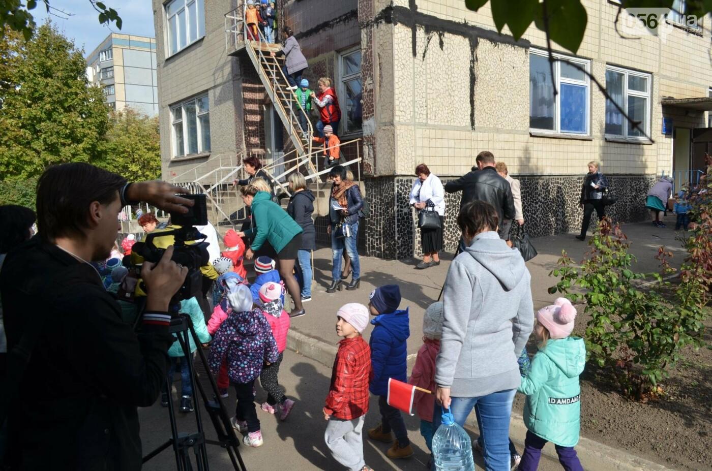 Криворожских детей учили эвакуироваться из горящих школ и детсадов (ФОТО), фото-17