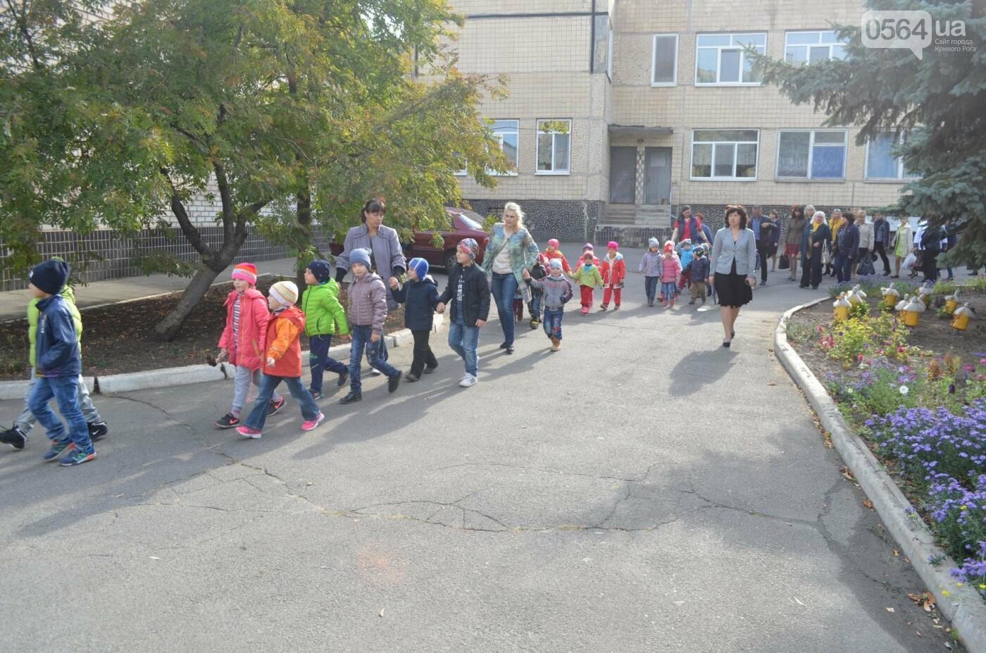 Криворожских детей учили эвакуироваться из горящих школ и детсадов (ФОТО), фото-19