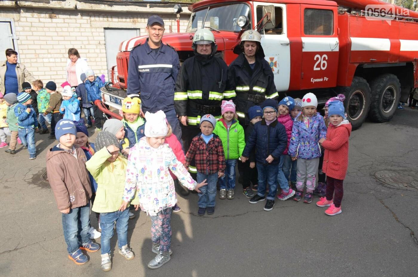 Криворожских детей учили эвакуироваться из горящих школ и детсадов (ФОТО), фото-15