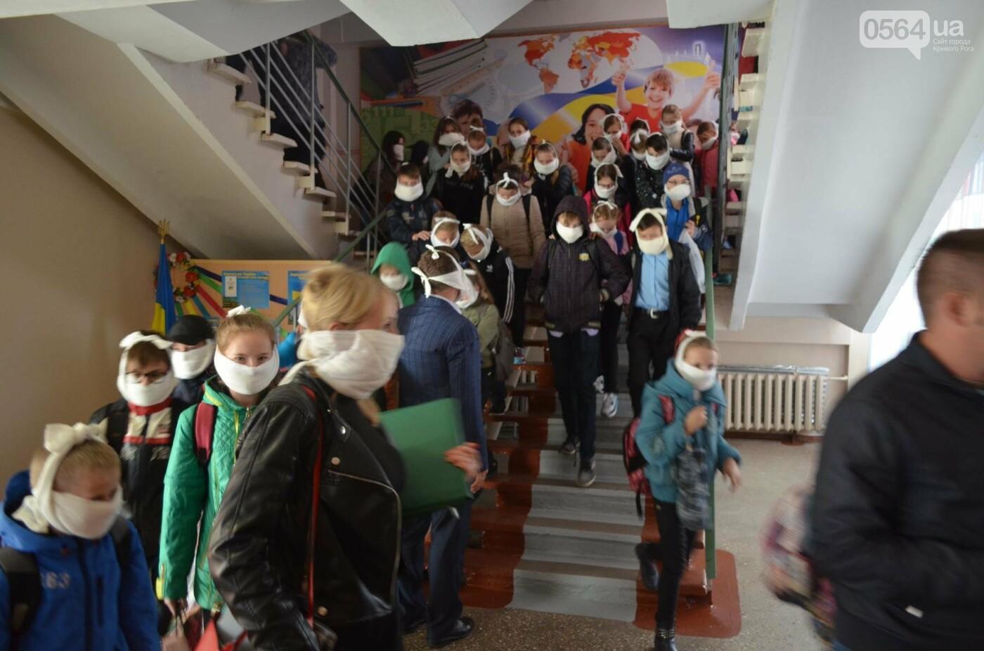 Криворожских детей учили эвакуироваться из горящих школ и детсадов (ФОТО), фото-14