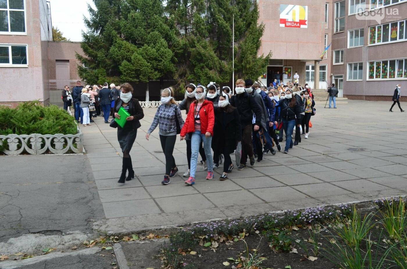 Криворожских детей учили эвакуироваться из горящих школ и детсадов (ФОТО), фото-16