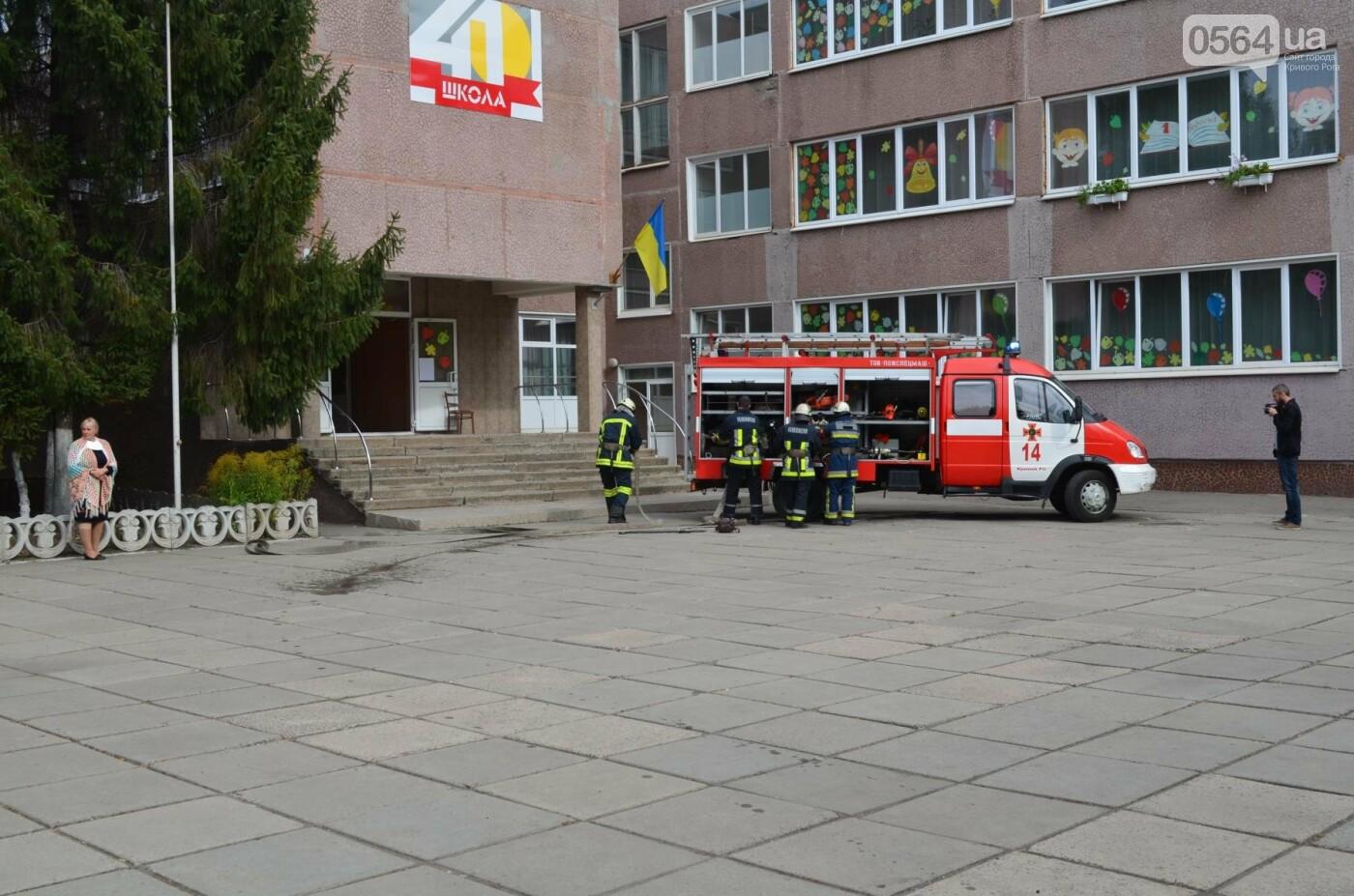Криворожских детей учили эвакуироваться из горящих школ и детсадов (ФОТО), фото-13