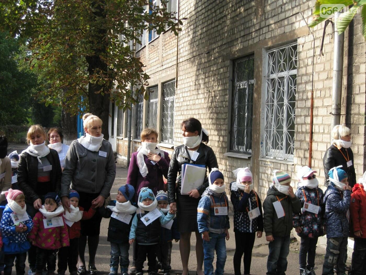Криворожских детей учили эвакуироваться из горящих школ и детсадов (ФОТО), фото-9