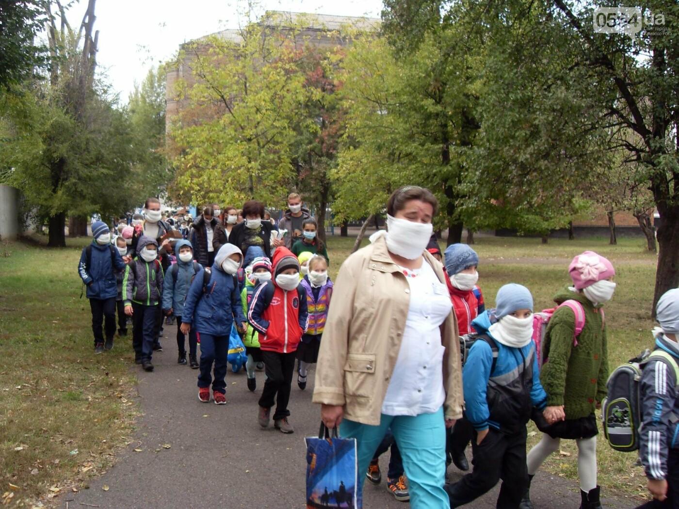 Криворожских детей учили эвакуироваться из горящих школ и детсадов (ФОТО), фото-10
