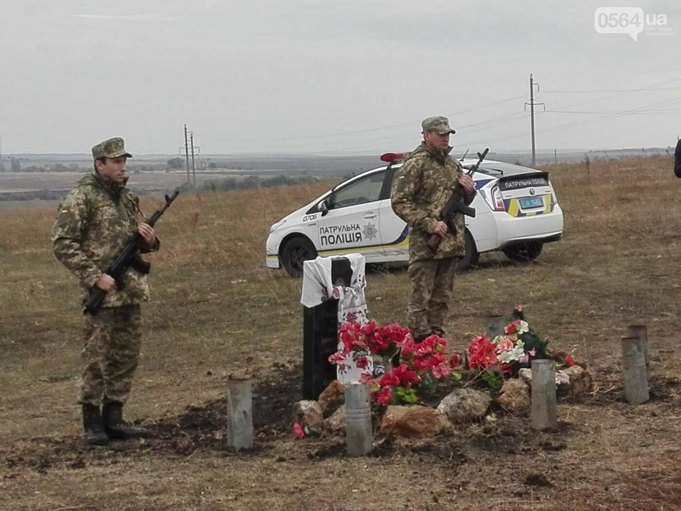 В Славянске открыли памятник 18-летнему криворожанину, спасшему ценой своей жизни боевых товарищей (ФОТО), фото-5