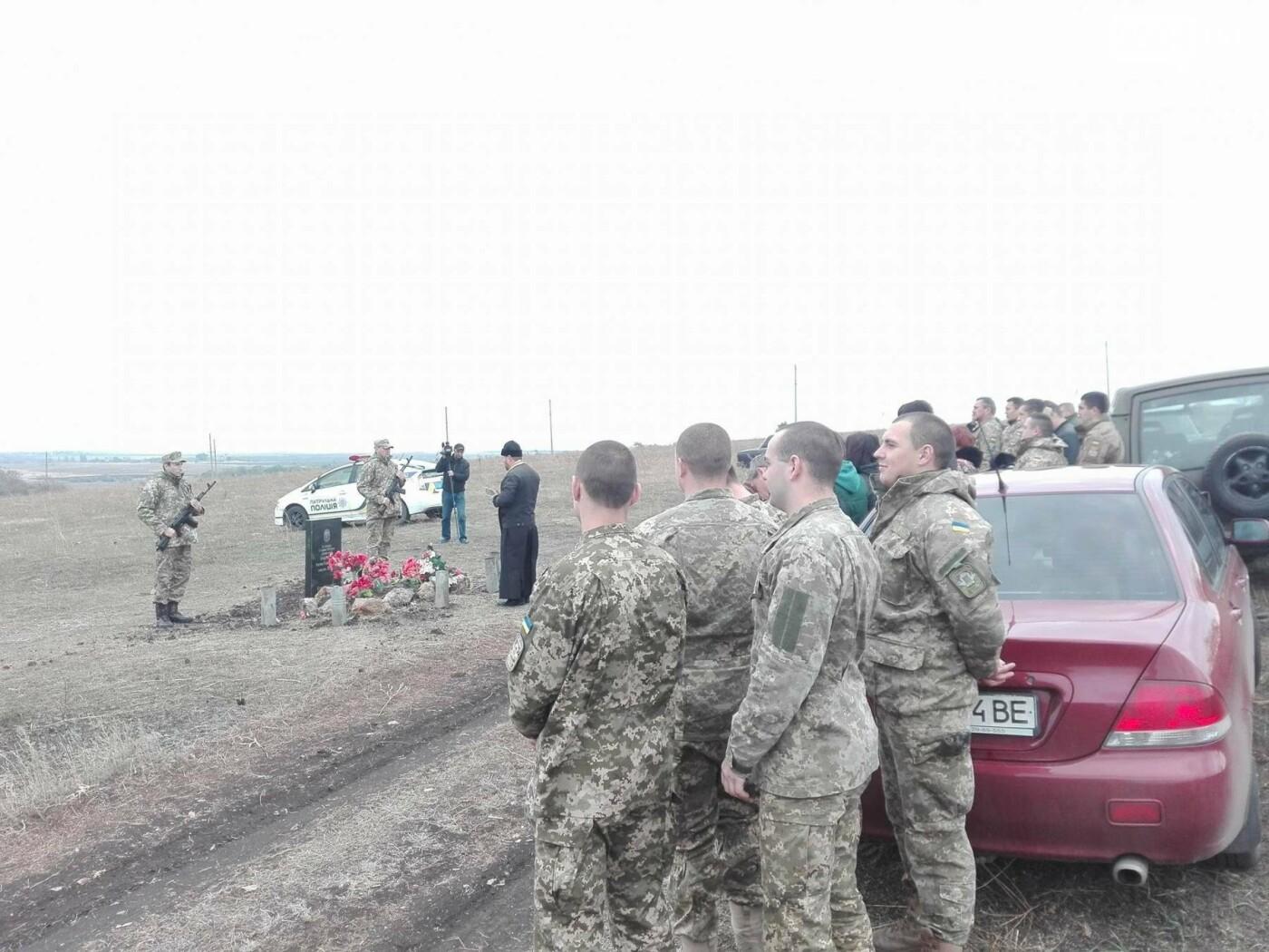 В Славянске открыли памятник 18-летнему криворожанину, спасшему ценой своей жизни боевых товарищей (ФОТО), фото-9