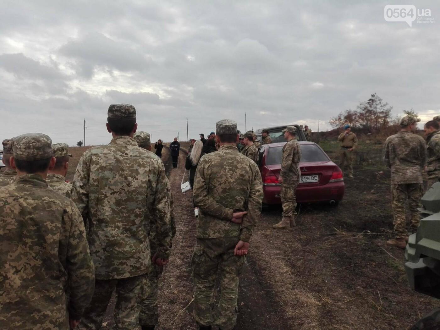 В Славянске открыли памятник 18-летнему криворожанину, спасшему ценой своей жизни боевых товарищей (ФОТО), фото-10