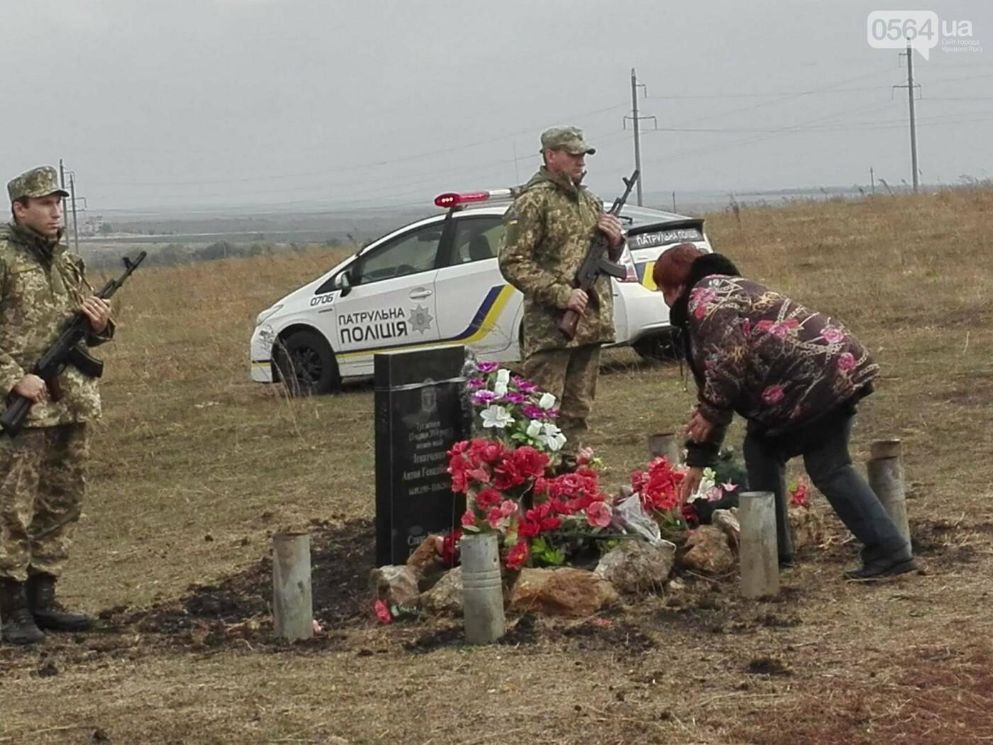 В Славянске открыли памятник 18-летнему криворожанину, спасшему ценой своей жизни боевых товарищей (ФОТО), фото-4