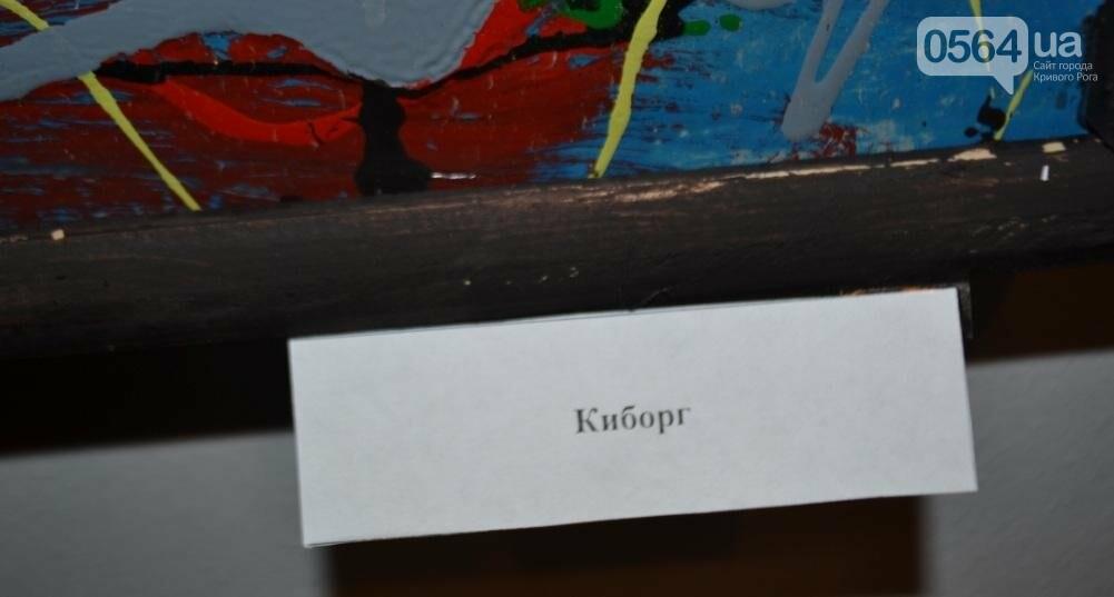 В Кривом Роге впервые открылась выставка автопортретов местных художников (ФОТО), фото-25