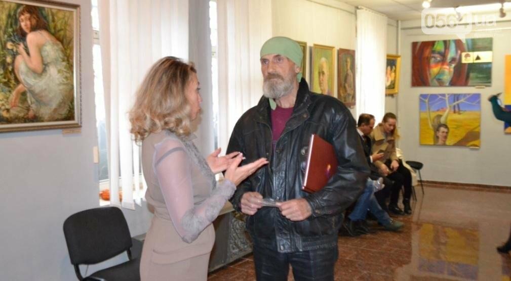 В Кривом Роге впервые открылась выставка автопортретов местных художников (ФОТО), фото-32