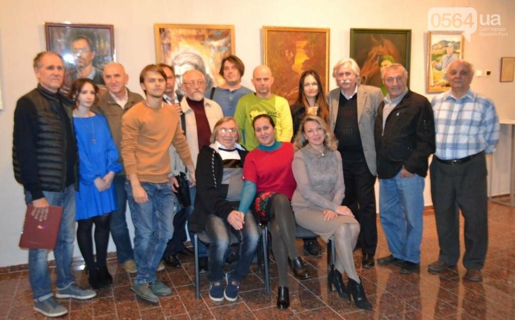 В Кривом Роге впервые открылась выставка автопортретов местных художников (ФОТО), фото-1