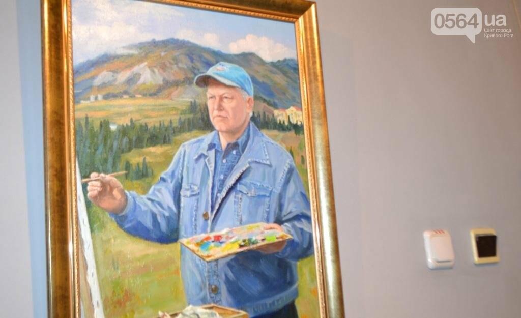 В Кривом Роге впервые открылась выставка автопортретов местных художников (ФОТО), фото-4