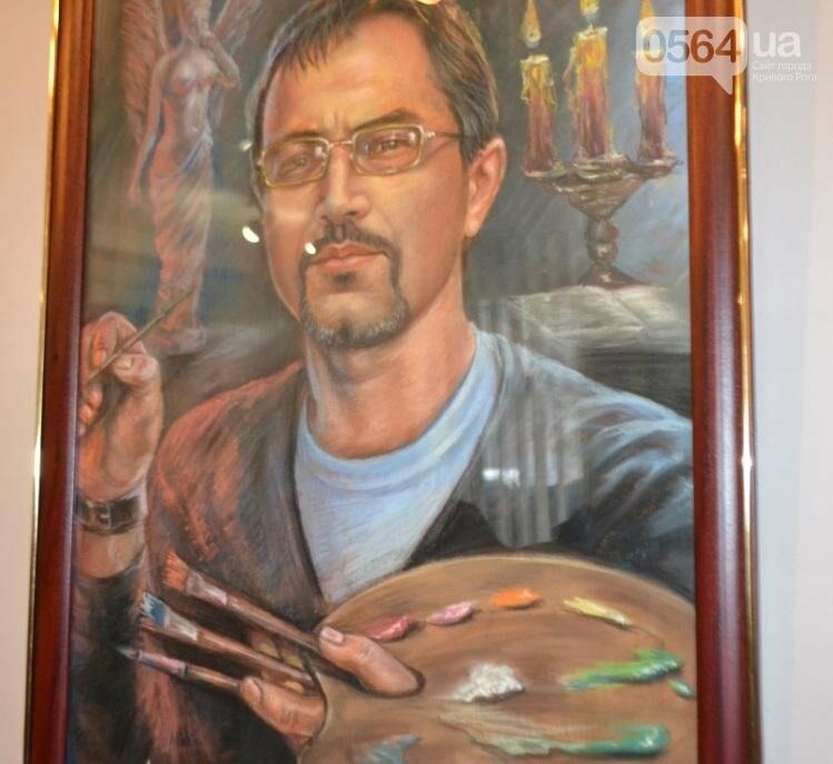 В Кривом Роге впервые открылась выставка автопортретов местных художников (ФОТО), фото-2