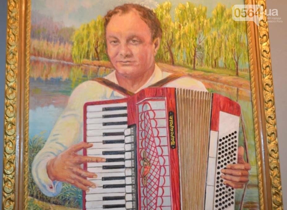 В Кривом Роге впервые открылась выставка автопортретов местных художников (ФОТО), фото-7