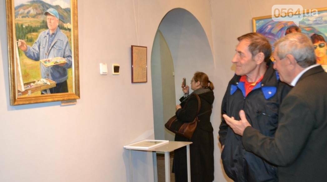 В Кривом Роге впервые открылась выставка автопортретов местных художников (ФОТО), фото-9