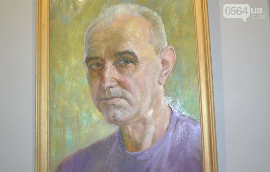 В Кривом Роге впервые открылась выставка автопортретов местных художников (ФОТО), фото-11