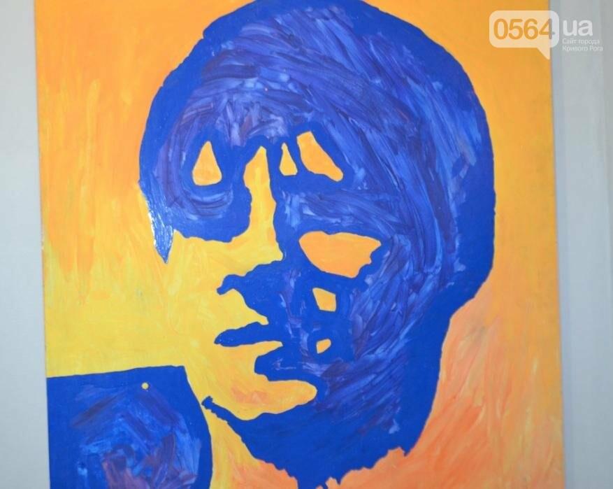 В Кривом Роге впервые открылась выставка автопортретов местных художников (ФОТО), фото-12