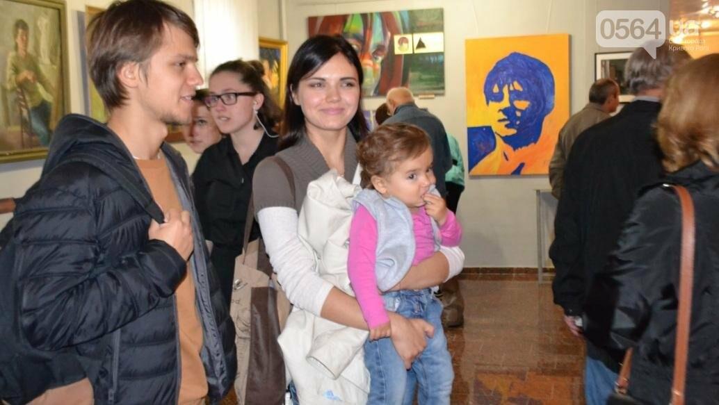 В Кривом Роге впервые открылась выставка автопортретов местных художников (ФОТО), фото-30