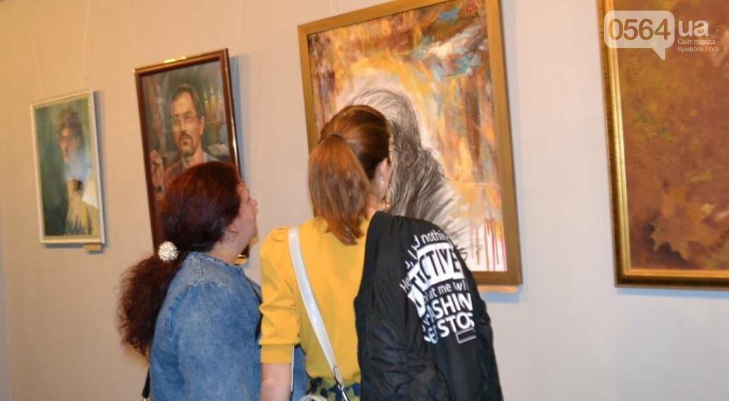 В Кривом Роге впервые открылась выставка автопортретов местных художников (ФОТО), фото-26