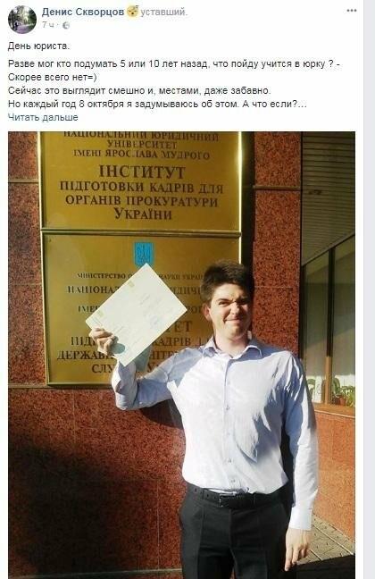 Юрист - не красивая картинка: поздравления и размышления криворожан в профессиональный праздник, фото-2