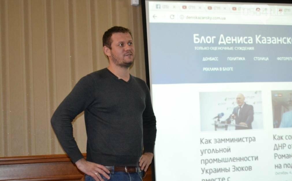 В Кривом Роге побывал известный блогер, первый показавший родину Януковича (ФОТО), фото-1