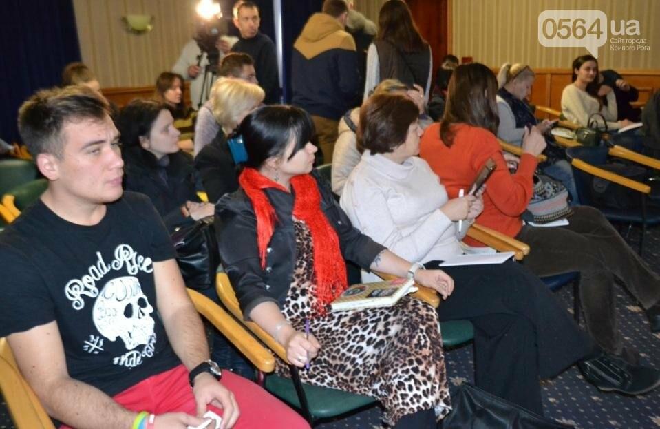 В Кривом Роге побывал известный блогер, первый показавший родину Януковича (ФОТО), фото-5