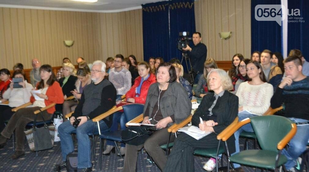 В Кривом Роге побывал известный блогер, первый показавший родину Януковича (ФОТО), фото-6
