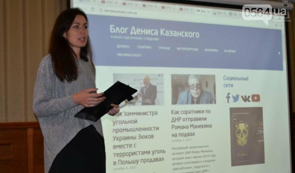 В Кривом Роге побывал известный блогер, первый показавший родину Януковича (ФОТО), фото-3
