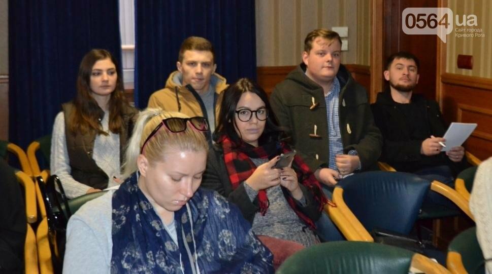 В Кривом Роге побывал известный блогер, первый показавший родину Януковича (ФОТО), фото-7