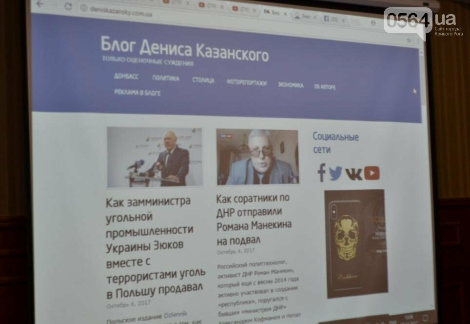 В Кривом Роге побывал известный блогер, первый показавший родину Януковича (ФОТО), фото-8