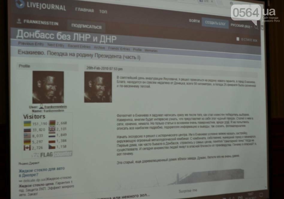 В Кривом Роге побывал известный блогер, первый показавший родину Януковича (ФОТО), фото-9