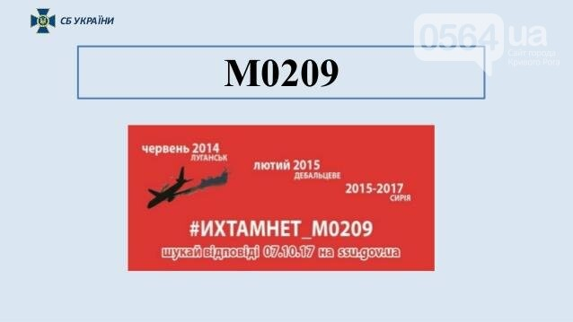 "СБУ: ИЛ-76 сбили боевики ""Вагнера"" (ФОТО), фото-1"