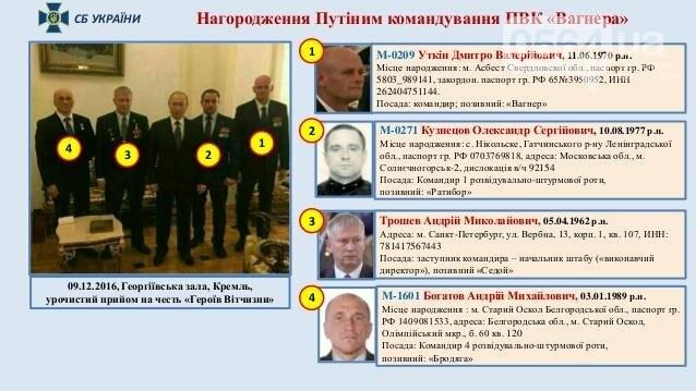 "СБУ: ИЛ-76 сбили боевики ""Вагнера"" (ФОТО), фото-17"