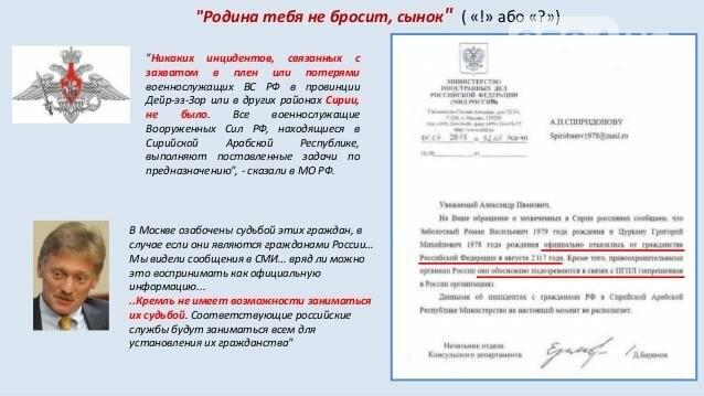 "СБУ: ИЛ-76 сбили боевики ""Вагнера"" (ФОТО), фото-5"
