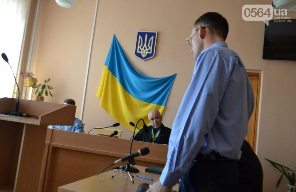 """За горсть орехов или за Майдан? В деле криворожского активиста выплыли """"интересные"""" факты (ФОТО), фото-1"""