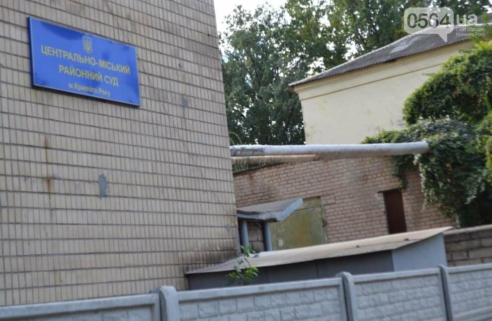 """За горсть орехов или за Майдан? В деле криворожского активиста выплыли """"интересные"""" факты (ФОТО), фото-9"""