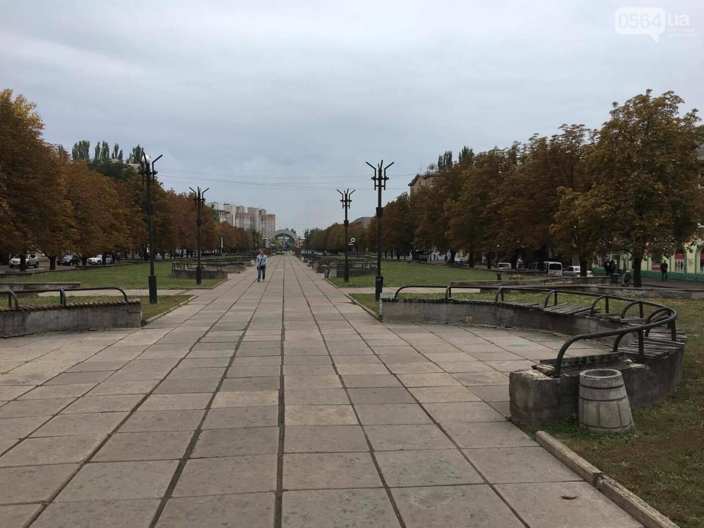 Известный блогер - о Кривом Роге: Город как будто законсервировался в 2006 году, фото-3