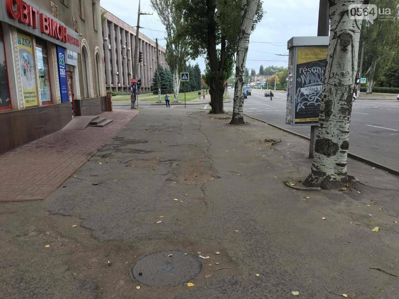Известный блогер - о Кривом Роге: Город как будто законсервировался в 2006 году, фото-6
