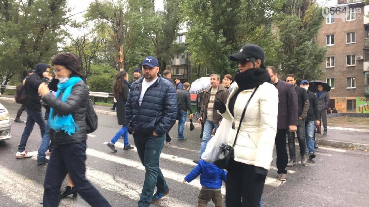 Митингующие криворожане озвучили требования к руководству АМКР (ФОТО), фото-3