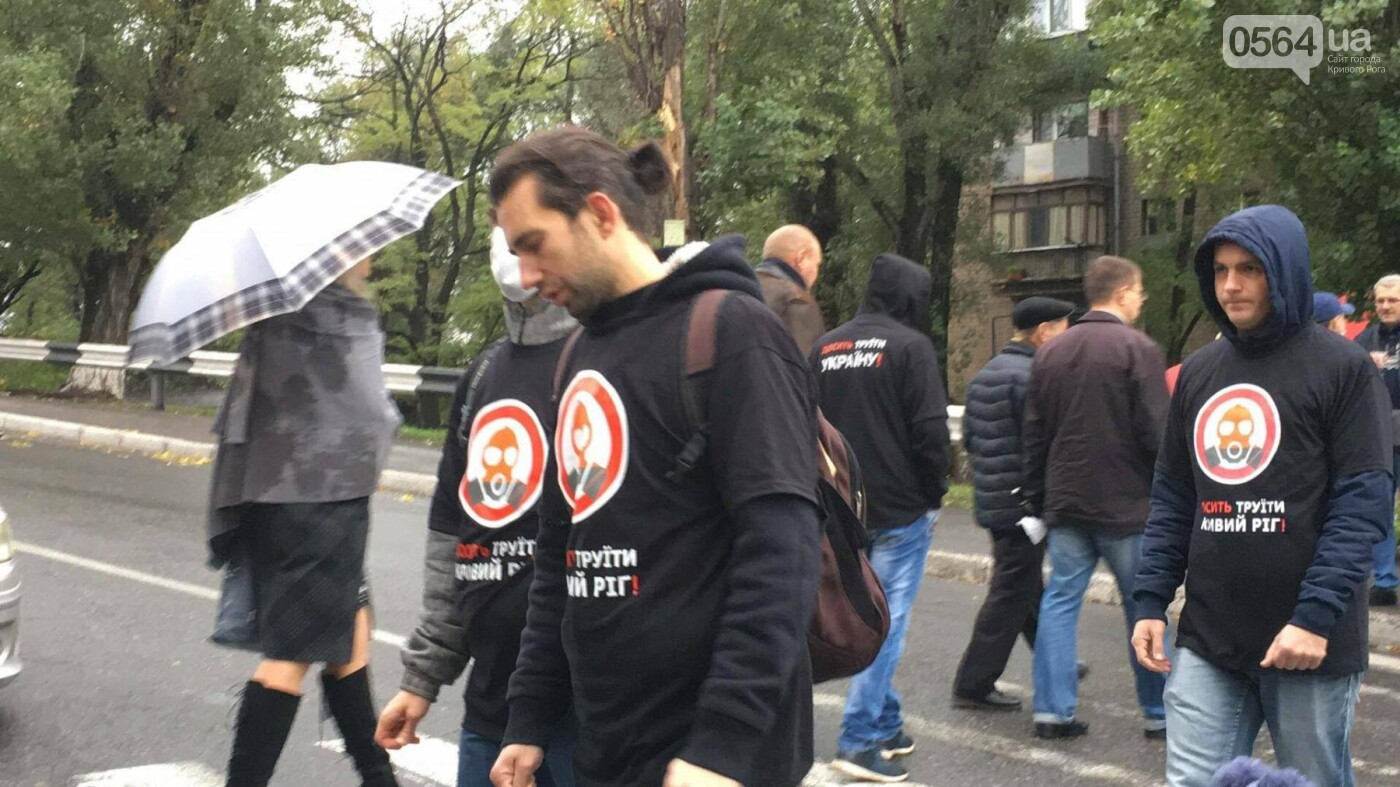 Митингующие криворожане озвучили требования к руководству АМКР (ФОТО), фото-5