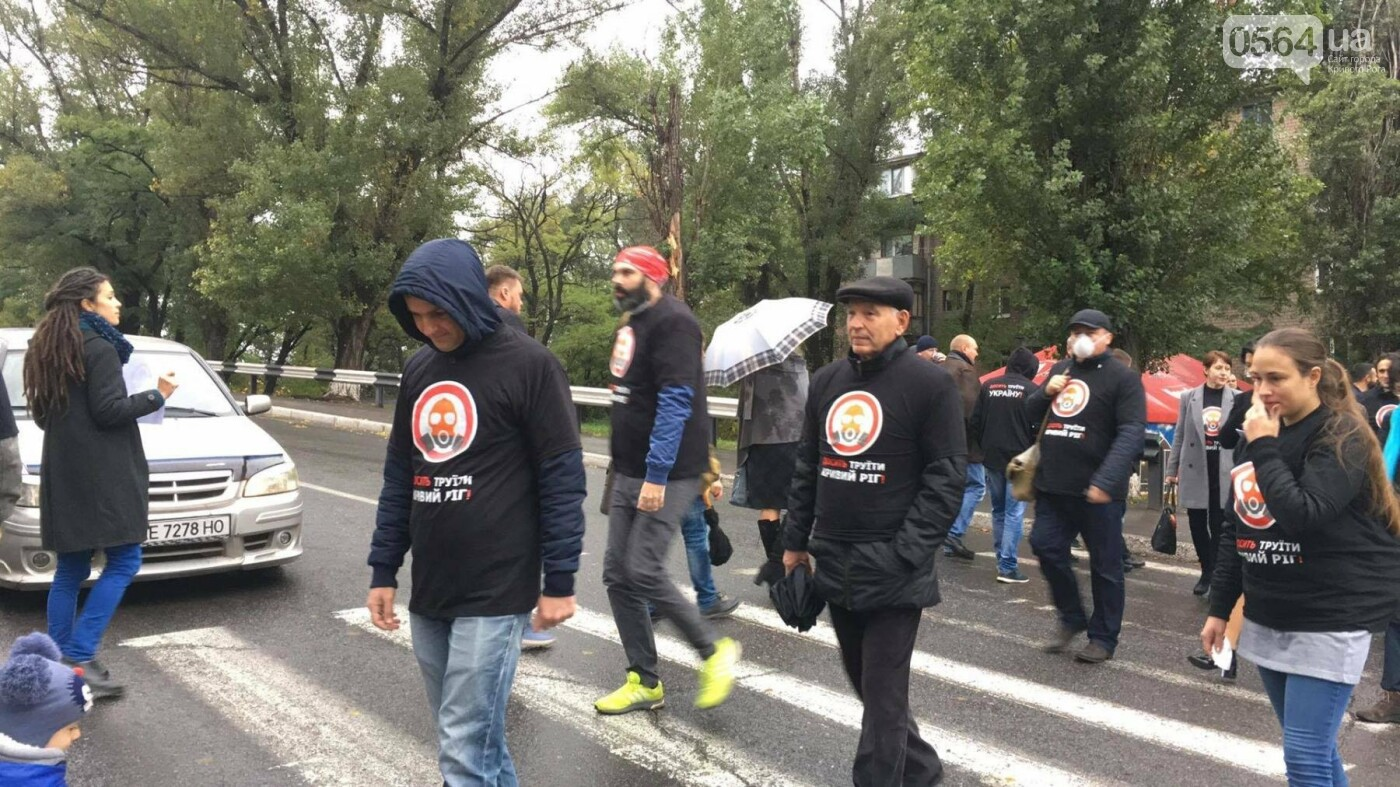 Митингующие криворожане озвучили требования к руководству АМКР (ФОТО), фото-6